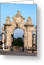 Habsburg Gate In Budapest Greeting Card
