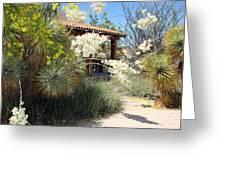 Hacienda Greeting Card