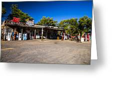 Hackberry General Store Greeting Card
