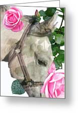 Haggis The Highland Rose Greeting Card
