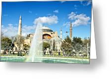 Haghia Sophia Fountain 02 Greeting Card