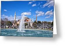 Haghia Sophia Fountain Greeting Card