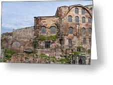 Hagia Irene Mosque Panorama Greeting Card