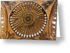 Hagia Sofia Ceiling Greeting Card