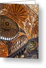 Hagia Sofia Interior 01 Greeting Card