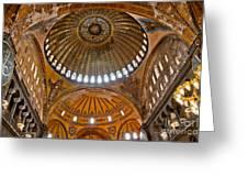 Hagia Sofia Interior 02 Greeting Card