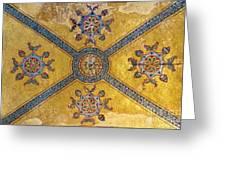 Hagia Sofia Interior 03 Greeting Card