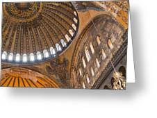 Hagia Sofia Interior 04 Greeting Card