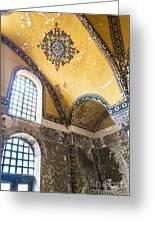 Hagia Sofia Interior 14 Greeting Card