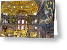 Hagia Sofia Interior 17 Greeting Card