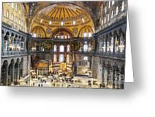 Hagia Sofia Interior 35 Greeting Card
