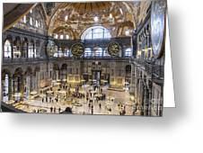 Hagia Sofia Interior 42 Greeting Card
