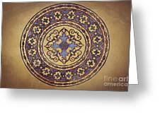 Hagia Sofia Interior 46 Greeting Card