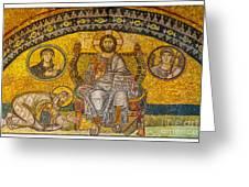 Hagia Sofia Mosaic 04 Greeting Card