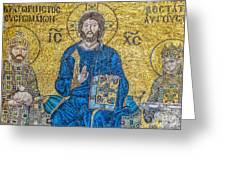Hagia Sofia Mosaic 09 Greeting Card
