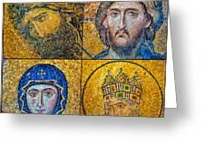 Hagia Sofia Mosaics Greeting Card