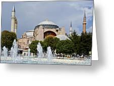 Hagia Sofia Greeting Card