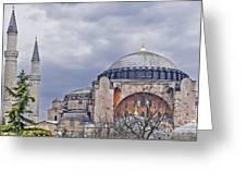 Hagia Sophia 05 Greeting Card