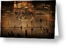 Hagia Sophia 1 Greeting Card