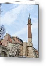 Hagia Sophia 14 Greeting Card