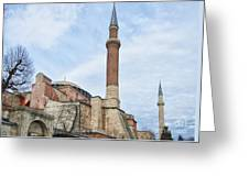 Hagia Sophia 15 Greeting Card