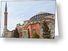 Hagia Sophia 17 Greeting Card