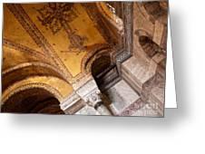 Hagia Sophia Arch Mosaics Greeting Card