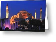 Hagia Sophia At Night Istanbul Turkey  Greeting Card