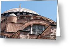 Hagia Sophia Curves 01 Greeting Card