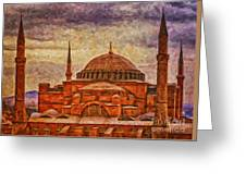 Hagia Sophia Digital Painting Greeting Card