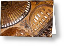 Hagia Sophia Dome 01 Greeting Card