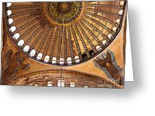 Hagia Sophia Dome 02 Greeting Card