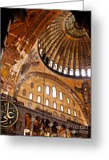 Hagia Sophia Dome 03 Greeting Card