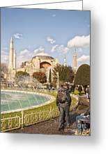 Hagia Sophia Editorial Greeting Card by Antony McAulay