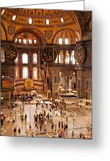 Hagia Sophia Interior 04 Greeting Card