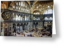 Hagia Sophia Interior Greeting Card by Joan Carroll