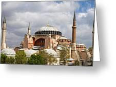 Hagia Sophia Istanbul Greeting Card