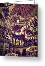 Hagia Sophia Lighting Greeting Card