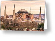 Hagia Sophia Mosque - Istanbul Greeting Card