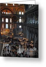 Hagia Sophia Panorama Greeting Card