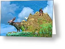 Haines Junction Landmark-yt Greeting Card