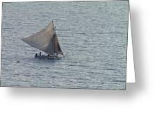 Haitain Fisherman Greeting Card