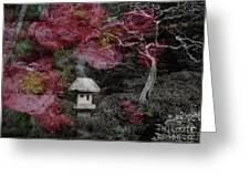 Hakone Memory Greeting Card