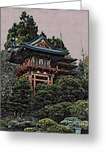 Hakoni Tea House Greeting Card