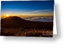 Haleakala Burst Greeting Card