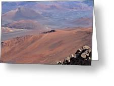 Haleakala Greeting Card
