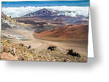 Haleakala Volcano Crater Greeting Card