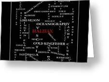Halifax Nova Scotia Crosswords Red Greeting Card