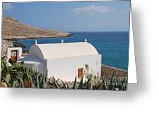 Halki Chapel Greeting Card
