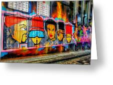 Hall Of Fame At Hosier Lane	 Greeting Card